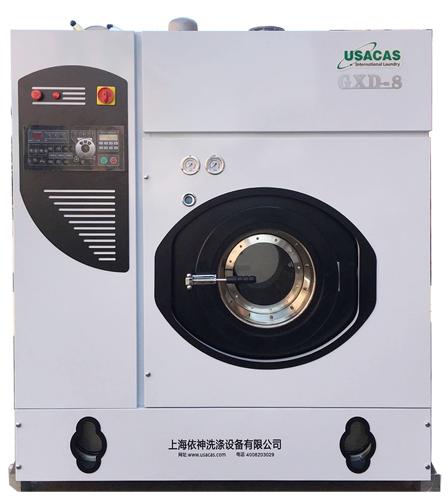 豪华石油干洗机D型